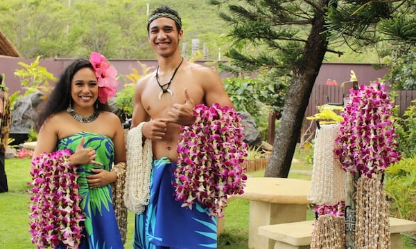 Ka Moana Lu'au experience from Groupon